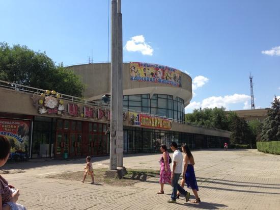 Volgograd Circus