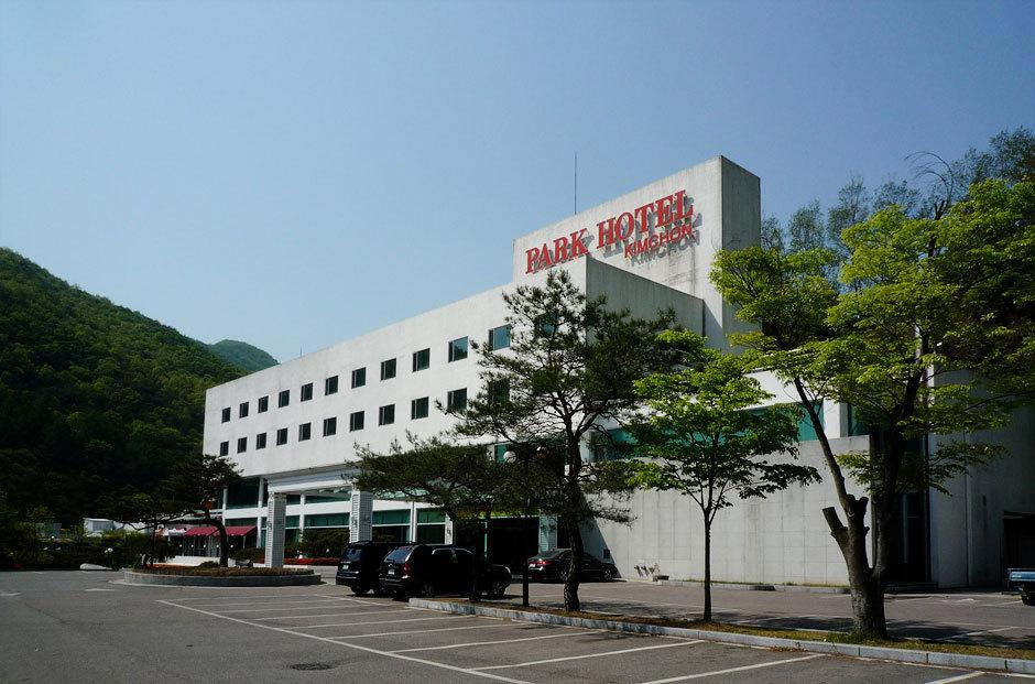 Gimcheon Park Hotel
