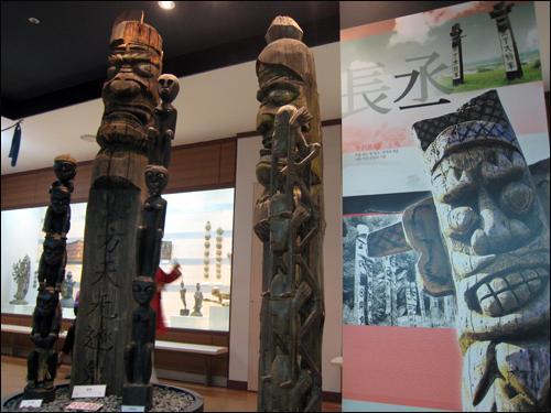 지구촌 민속 박물관