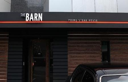 The Barn Prime Steak House
