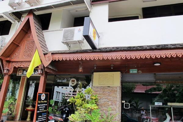 Bau Tong Lodge