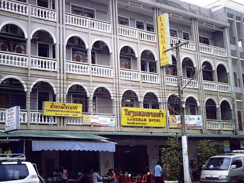 Lan Kum Hotel Chiang Rai