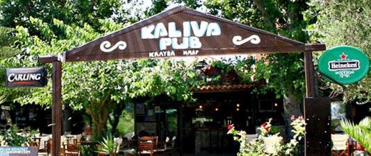 Kaliva Pub