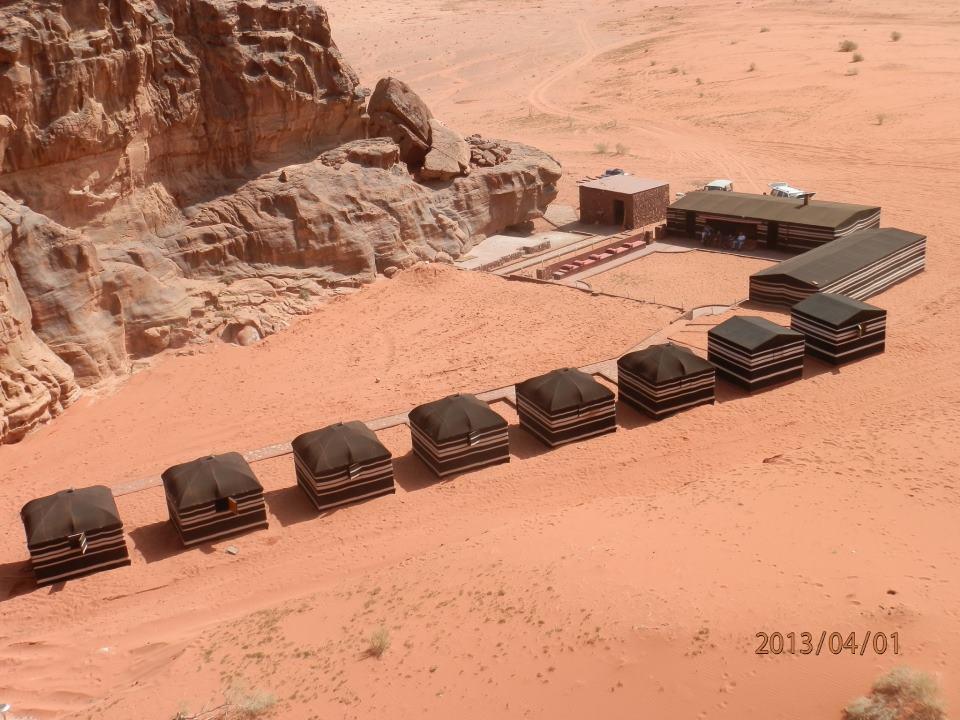Desert Lovers Camp