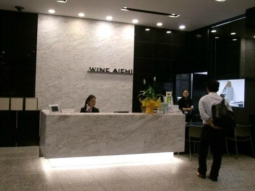 Winc Aichi