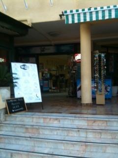 Victoria Internet Cafe