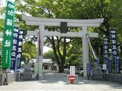 Kato Shrine