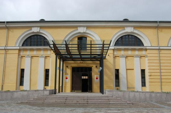 Daugavpils Mark Rothko Art Centre