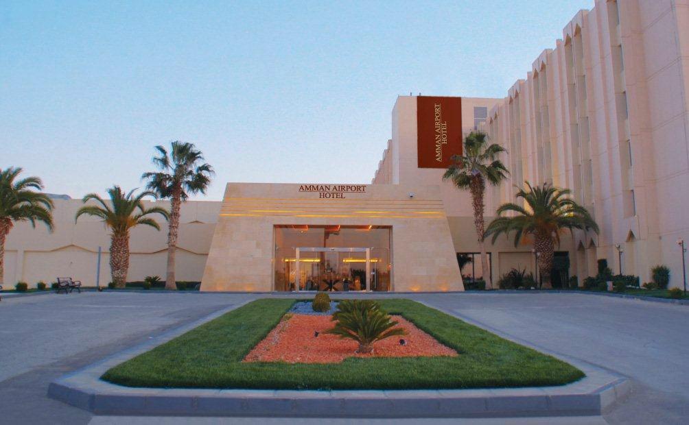 فندق مطار عمّان