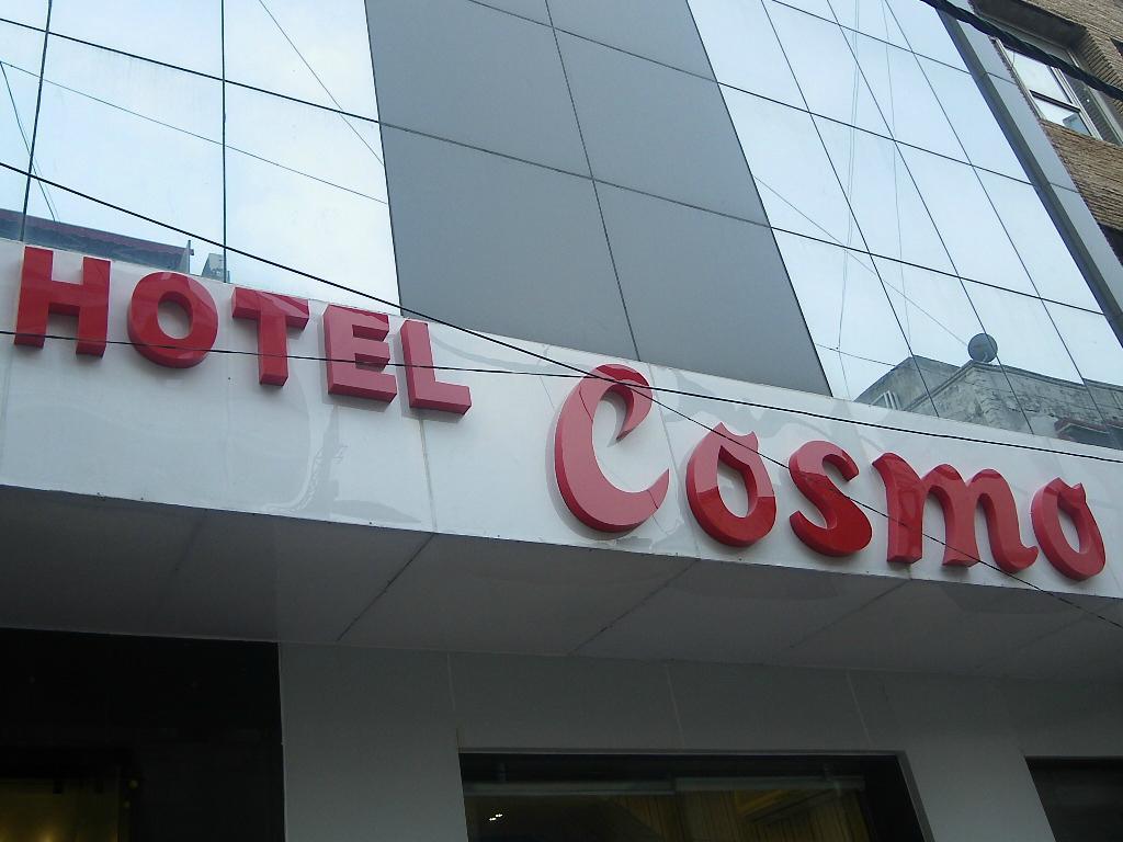 ホテル コスモ