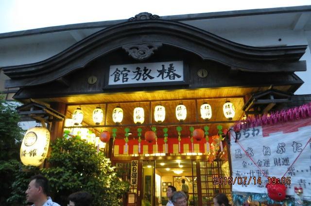 Tsubakikan