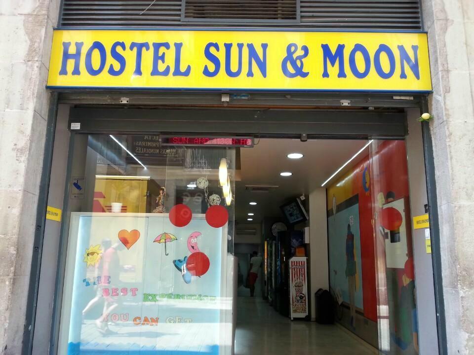 Hostel Sun & Moon