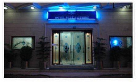 藍寶石機場飯店