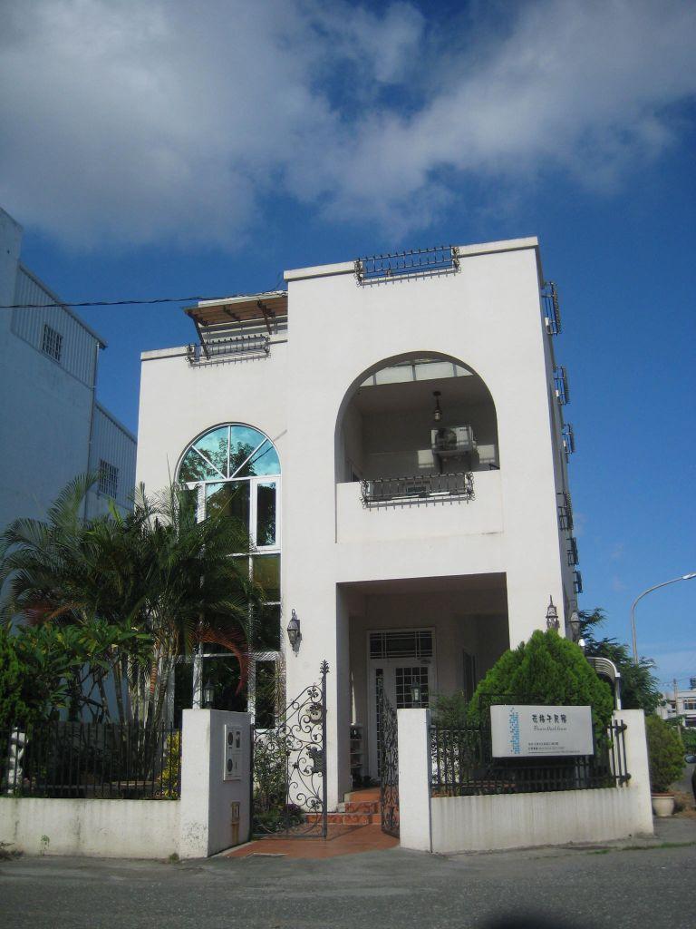 Flower Bank house