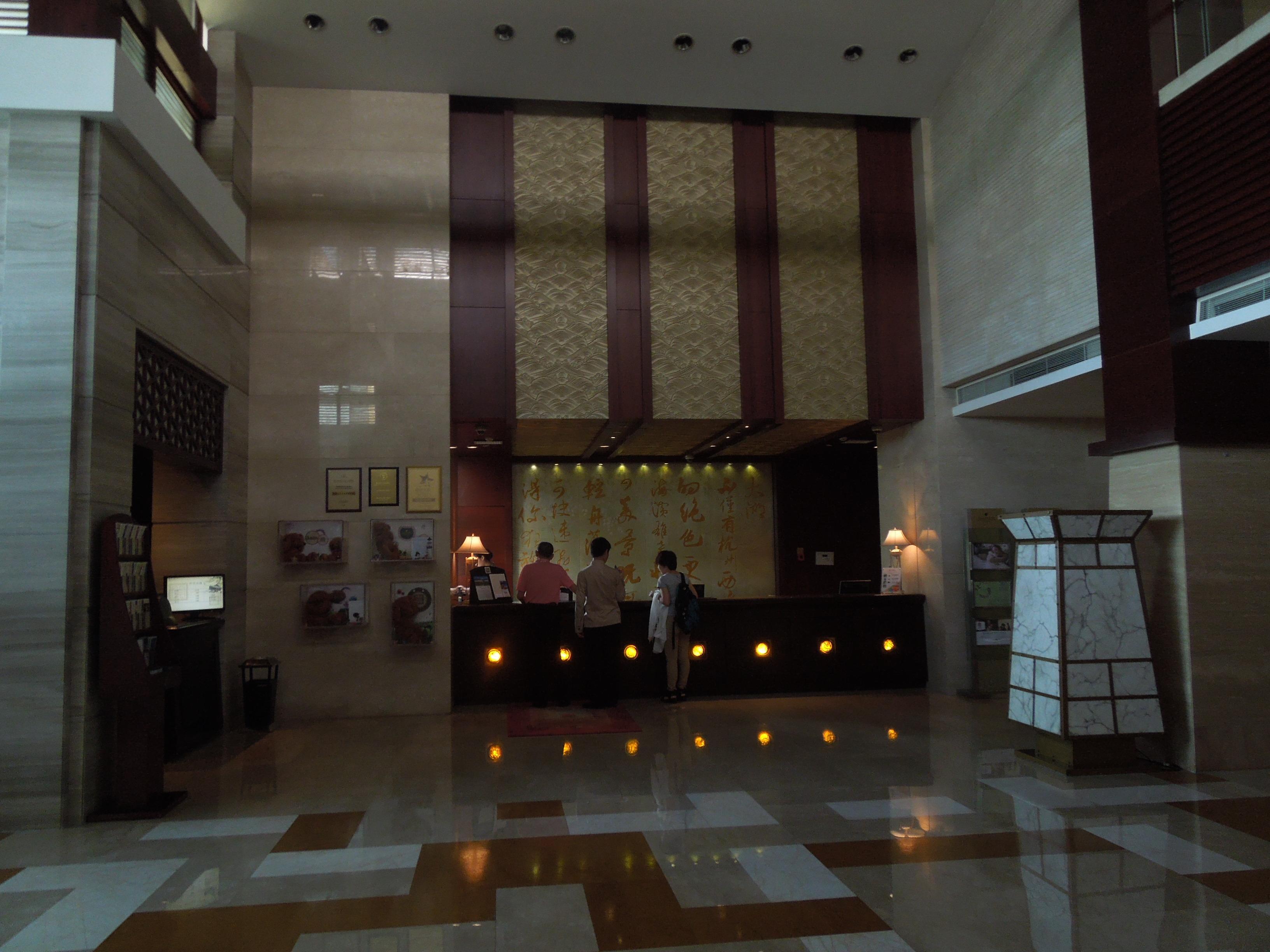 New Century Resort Joyland Changzhou