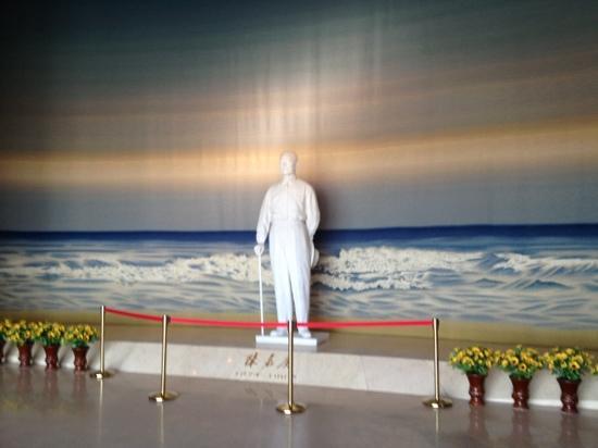 Tan Kah Kee Memorial Museum