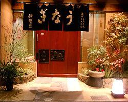 Nihonbashi Unagi Isesada