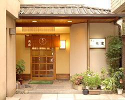 Tensho Yushimatenhonkan