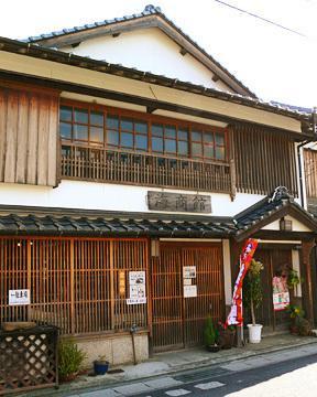 Kaishokan