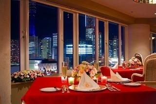 Restaurant Le Phare Yokohama Plaza Hotel