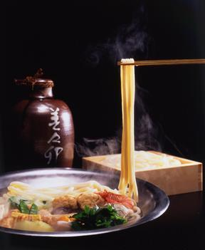 Mimiu Kyoto Gion