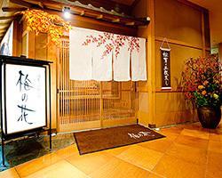 Ume no Hana, Nishishinsaibashi
