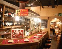 Taverna Quale