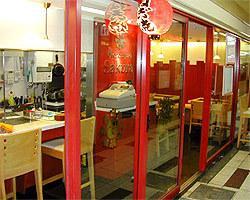 Okonomiyakisakura