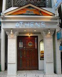 Restaurant & Bar Athens