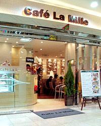 Café La Mille Sunshinecity Alpa