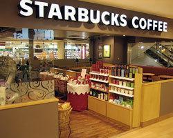 Starbucks Coffee Lumine Shinjuku