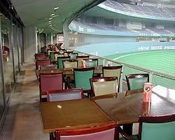 Panorama Dorm Restaurant Asahi