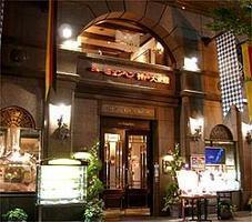 New Munchen Kobe Embassy