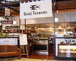 Tsubame Grill, Atre Ebisu