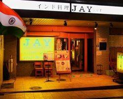 Indian Restaurant JAY