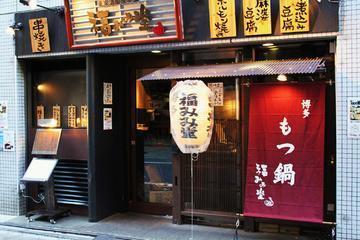 Tokyosakemeshiyahonpo Fukumimido