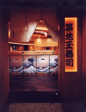 Tsukijitamazushi Ginza 6Chome