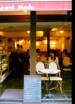 Café madu Aoyama ten