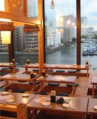 Tsukijishokudo Genchan