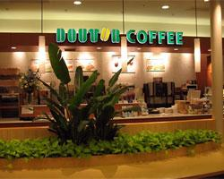 Doutor Coffee Shop Nomura Bldg ten