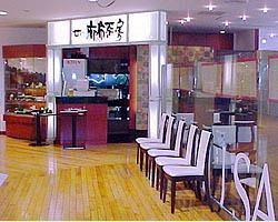Azabusabo Wing Takanawa
