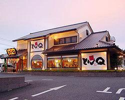 Tonkatsu TonQ Narita New Town