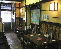 Kawasho Yokohamakannaiten