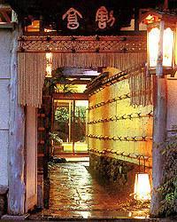 Kyoryorihatakaku
