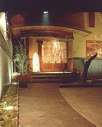 Saranoki Kokurahonten