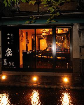 Jidori Dining Kokoya Kiyamachi