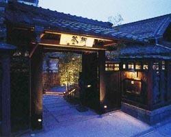Hyakunenminka Kurogama