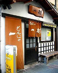 Tsukishima Monja Kazuki