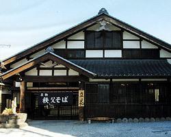 Chichibusoba Tachibana