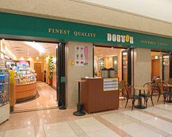 Doutor Coffee, Gate City Osaki